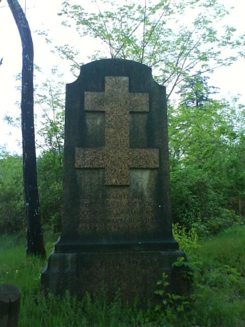 Monument en sologne Dsc00815