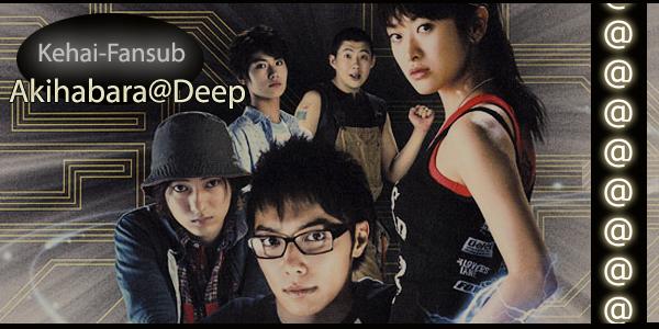 [ Projet J-Film ] Akihabara@Deep Akihab10