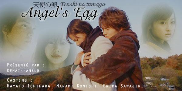 [ Projet J-Film ] Angel's Egg Angel_10