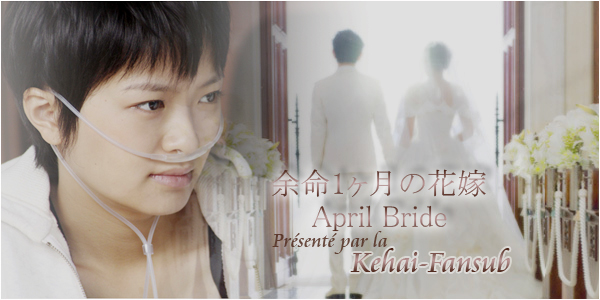 [ Projet J-Film ] April Bride Aprilb10