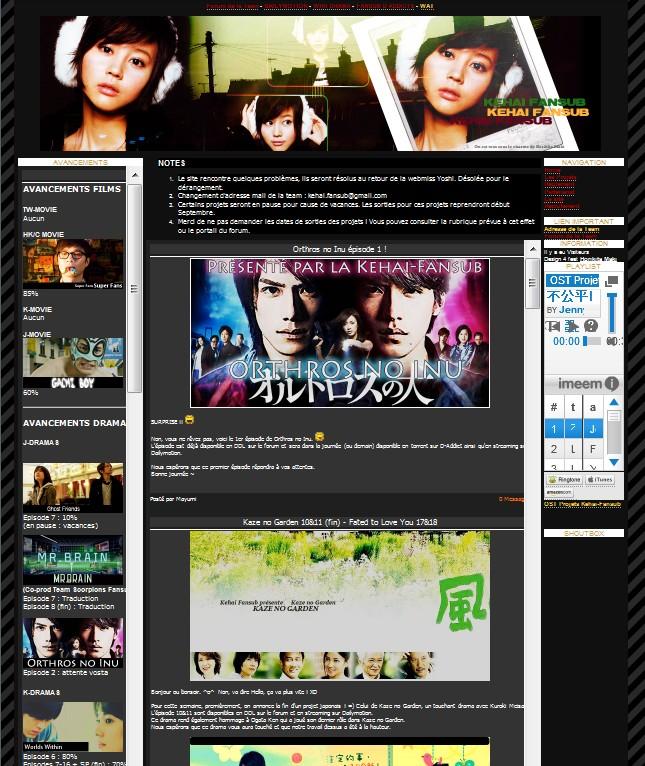 Site de la Kehai-Fansub Layout10