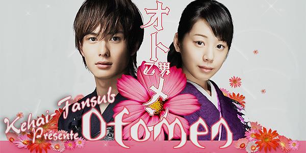 [ Projet J-Drama ] Otomen Otomen10