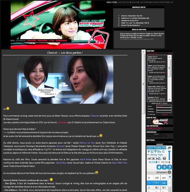 Site de la Kehai-Fansub Sans_t12