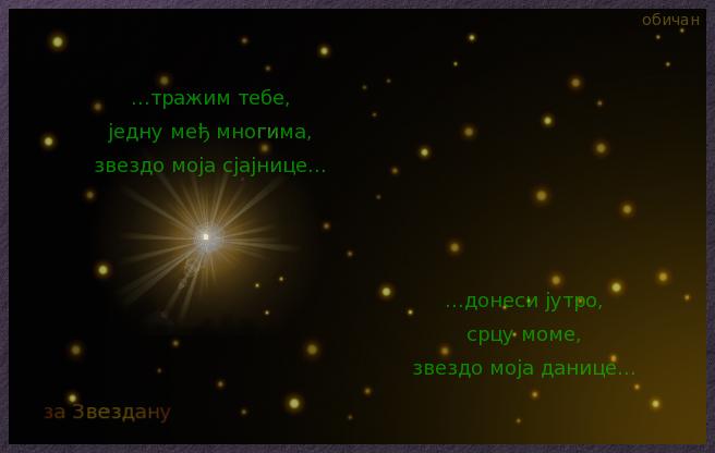 Zvezdana srecan ti rodjendan Zvezda10