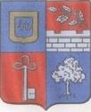AUVRAY (Louis) Colonel du 40e de ligne - PREFET Sarthe Auvray10