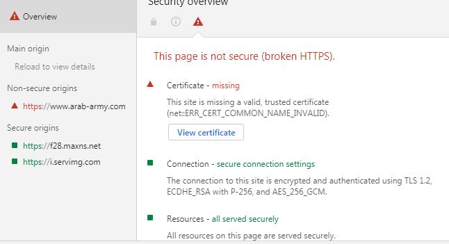 مشكلة في شهادة SSL Ice_sc10