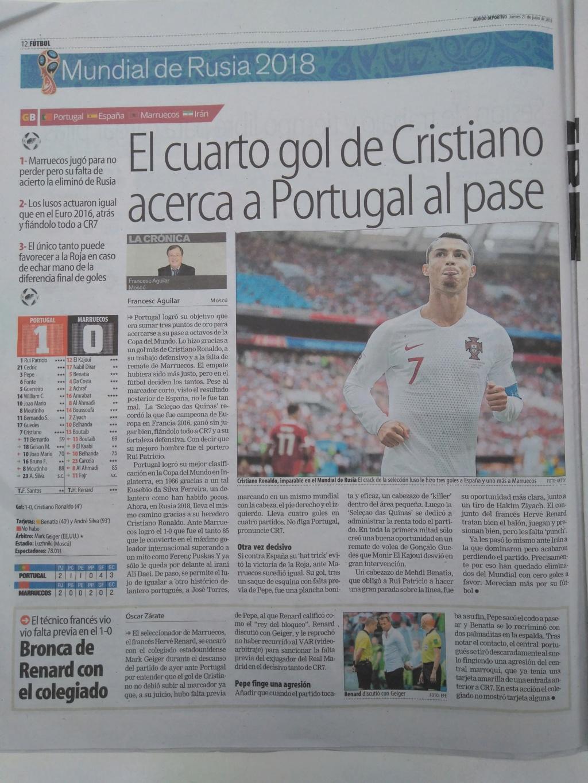 Crónica Marca Portugal-Marruecos Img_2042
