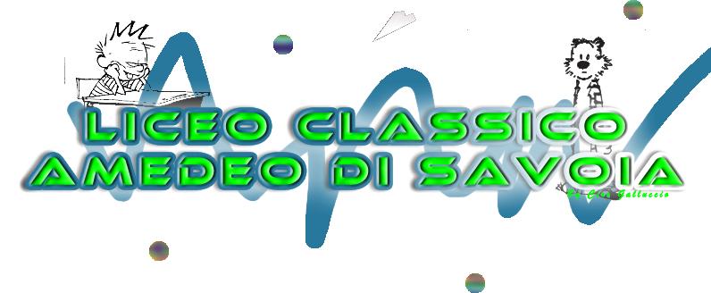 Forum del Liceo Classico di Tivoli