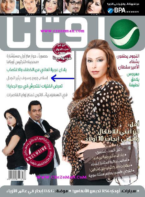 اسلام جورج وسوف سلطان الطرب بالصور Untitl19