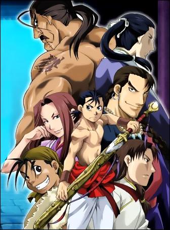 Juushin Enbu: Hero Tales Enbu10