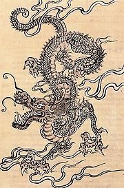 Dragon de la mythologie orientale Dragon10