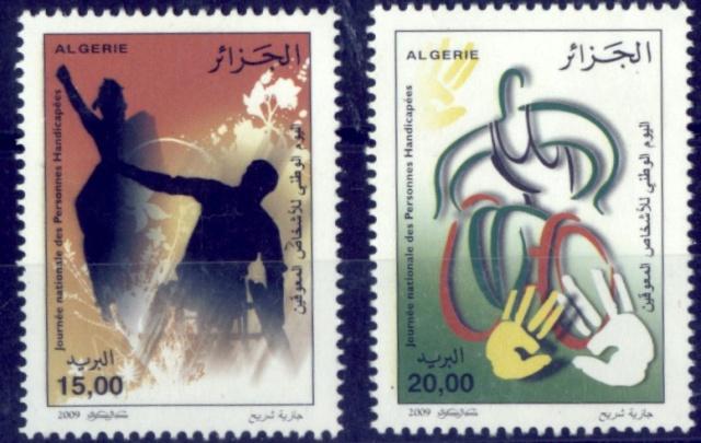 03/2009: Journée nationale des personnes handicapées Timbre11