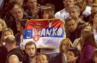 Serbian Open V1338510