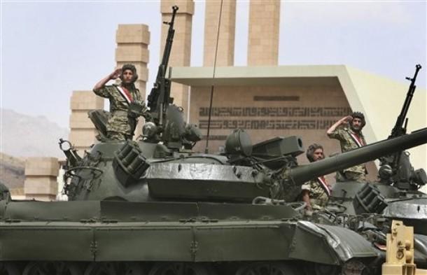Armée Yéménite 610x73