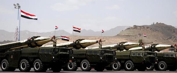 Armée Yéménite 610x74