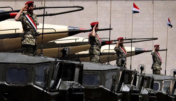 Armée Yéménite 610x75