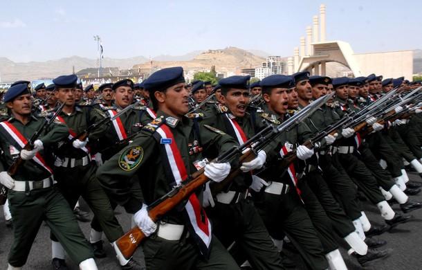 Armée Yéménite 610x81