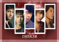 FOFO| D B S K f r // 東方神起 || TVXQ || 동방신기 | Logo13