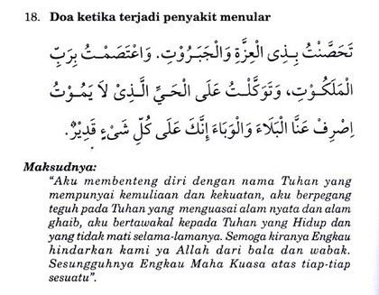 Doa Penyakit Menular - Dari Cik Man Doa_pe10