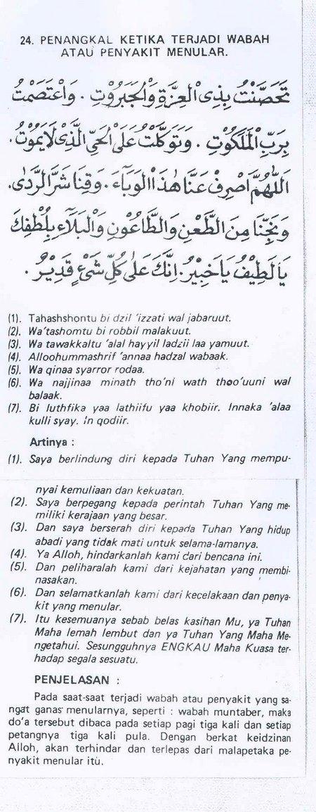 Doa Penyakit Menular - Dari Cik Man Doa_sa13