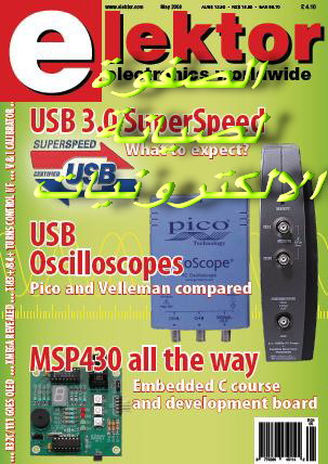 مجلة elektor electronics worldwide العالمية عدد مايو 5-2009 05200910