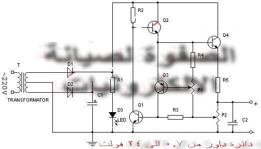 دائرة باور من 0ز7 الى 24 فولت 0_7-2410