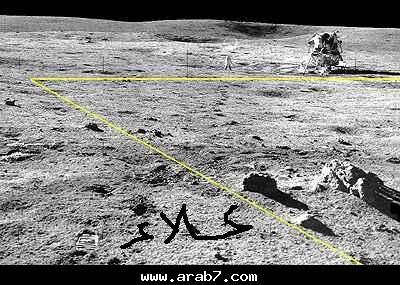 هبوط الانسان على القمر حقيقة ام اكذوبة؟ 11044010