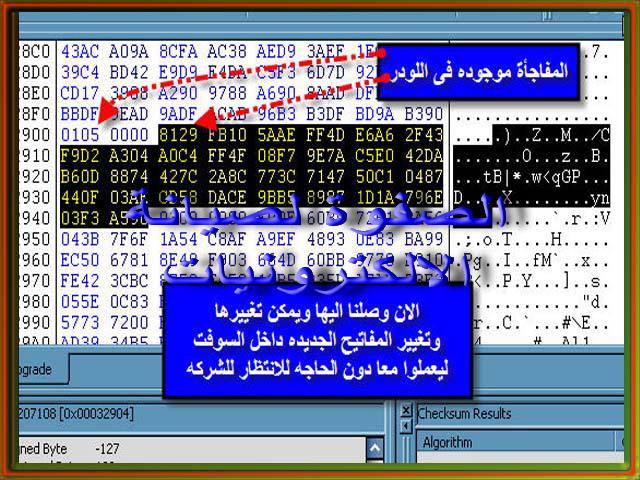 تعديل المفاتيح لاجهزة عبد العال وفيجا عن طريق الهيكس ورك 312