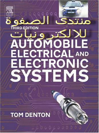 كتاب Automobile Electrical and Electronic Systems - صفحة 3 51ebkn10