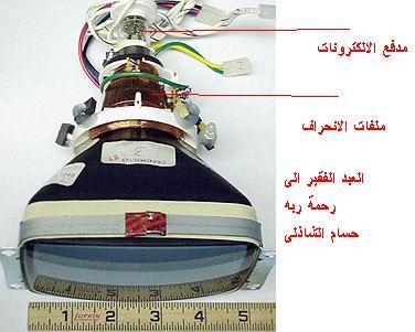 صيانة شاشه الكمبيوتر Ce645m10