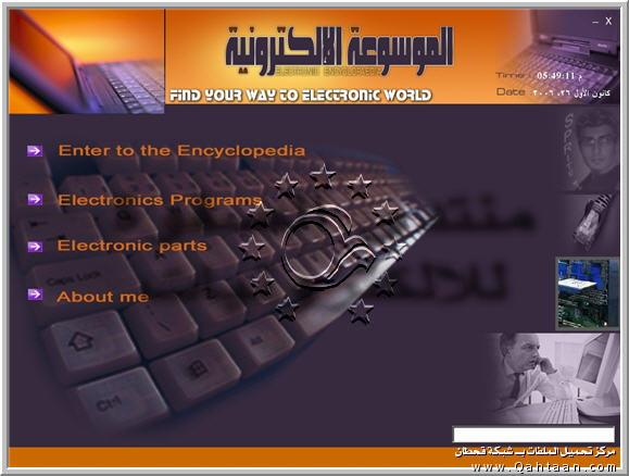 الموسوعة الاليكترونية - صفحة 14 Electr11
