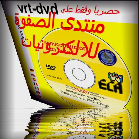eca vrt dvd 2009