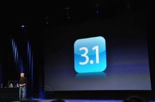 La nouvelle keynote d'Apple détaillée et résumée ! Keynot14