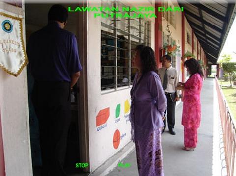 Lawatan Nazir dari Putrajaya - 2007 2009-013