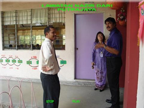 Lawatan Nazir dari Putrajaya - 2007 2009-014