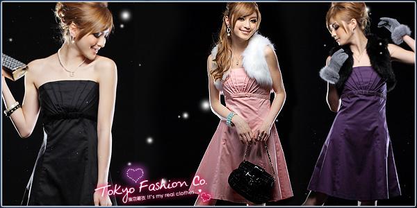 Đầm dạ tiệc cực xinh cho các bạn nữ đây... 6741_c10