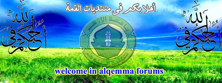 تصويت / الحق صوت علي البنر الجديد للمنتدي I_logo13