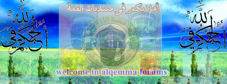 تصويت / الحق صوت علي البنر الجديد للمنتدي I_logo14