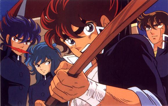 Quelle image pour quel manga? - Page 4 Fuuma_10