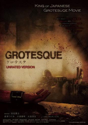 Grotesque, DVD, Dvix, AC3 jap, hardsub Grotes11