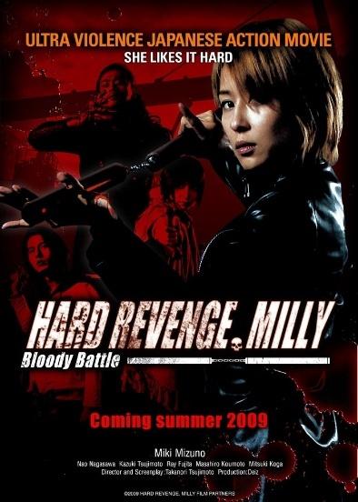 Hard Revenge, Milly: Bloody Battle Hard_r10