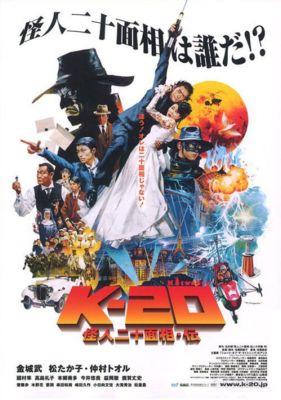 K-20 Kaijin nijuu menso den, DVD Rip, DivX, AC3 jap, HardSub, Avi K20-1-10