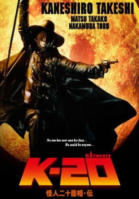 K-20 Kaijin nijuu menso den, DVD Rip, DivX, AC3 jap, HardSub, Avi K20-210