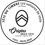 Le Centenaire fêté par La Poste... timbre10.png