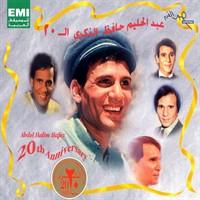 Abdelhalim Hafez 00946310