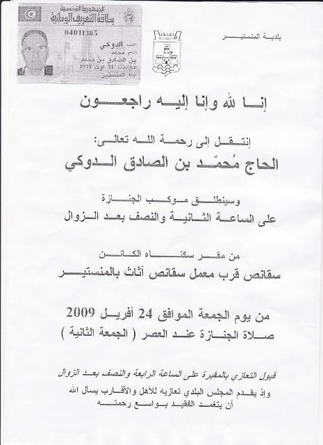 Allahou akbar [ Nécrologie ] - Page 2 Img1310