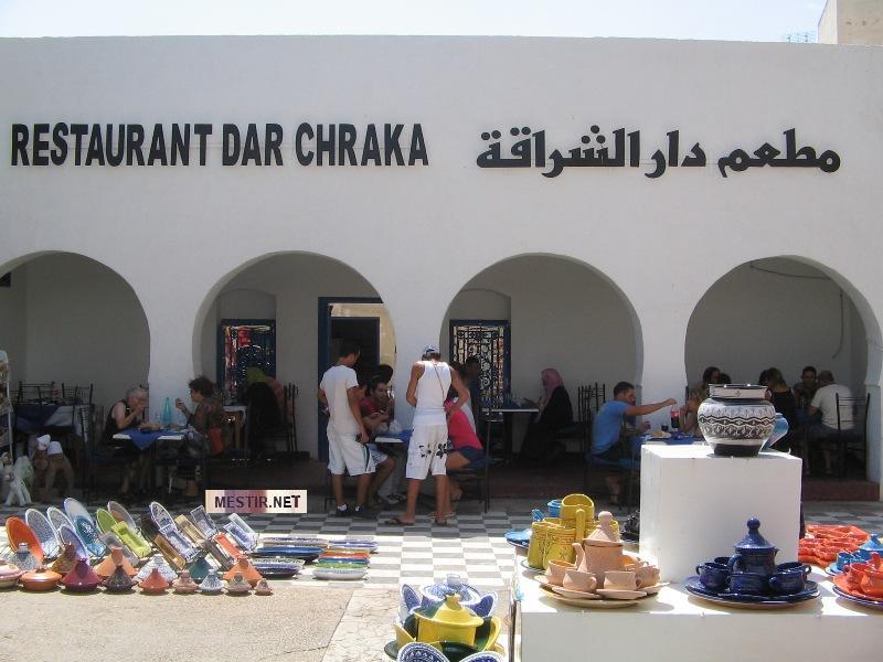 Restaurant Dar chraka Img_0325