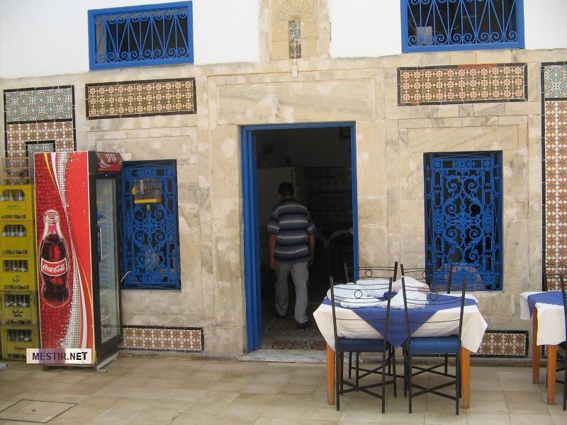 Restaurant Dar chraka Img_0326