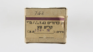 Mauser 98K Israël 7.62Nato - Page 2 _00_1613