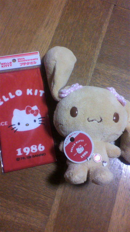 [PICS] JAECHUN WITH HELLO KITTY Jaechu14